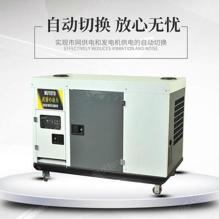 供应武藤50KW静音柴油发电机