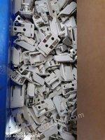 塑料壳,手机充电器壳 出售