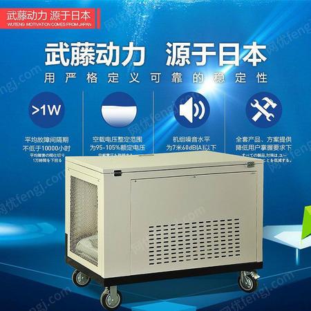供应20KW静音柴油发电机