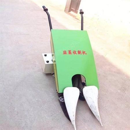 供应单行电动韭菜收割机 小型电动韭菜收割机 韭菜收获机