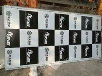 出售库存华天铝业100丝氟碳双面铝塑板