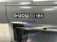 出售1660cm型切全自动数控切纸机瑞安国威机械厂,液压双轨机器成色好。