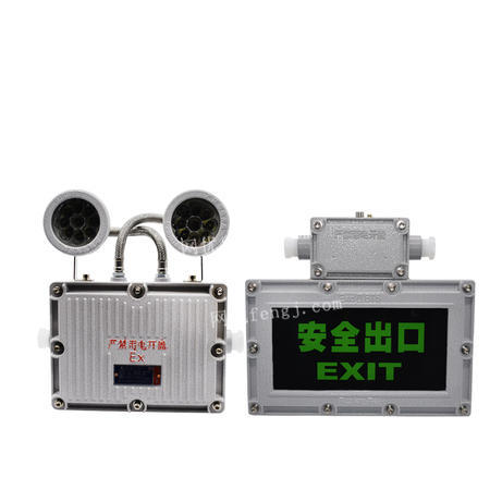 供应防爆安全出口标识灯