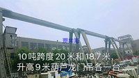 上海宝山区二手龙门吊10吨跨度30米处理