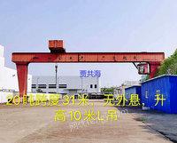 江苏南通二手L型龙门吊20吨跨度33米处理