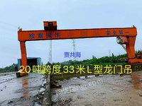 江苏南通二手龙门吊20吨跨度31米转卖