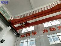 上海宝山区二手双梁行车32/5吨-16.5米出售