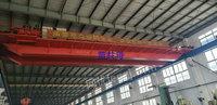 上海宝山区二手16/3吨双梁行车跨度16.5米处理
