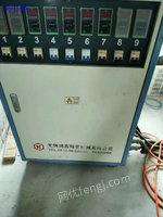 出售二手印刷设备420鸿昌三边封制袋机