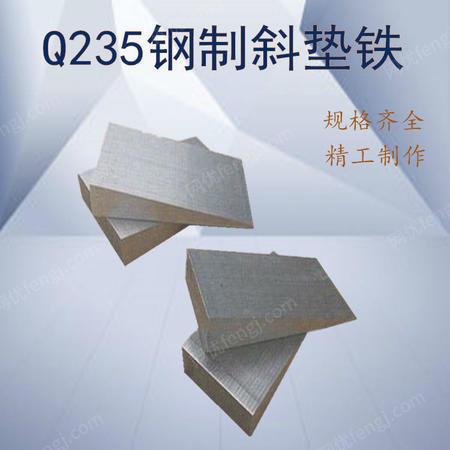 供应加工斜垫铁平行度的检验方法