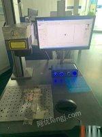 广东深圳转让平湖30瓦光纤激光镭雕机镭射机