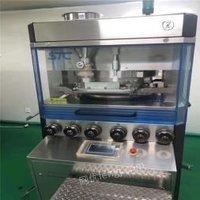 广东广州出售二手压片机 高速压片机 41冲压片机