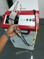 广东广州激光手持焊接机,光纤传输焊接机出售