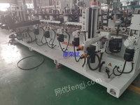 出售二手木工机械CHIN CHAO SHENG砂边机