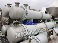 44平方高压冷凝器316L材质