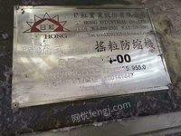 低价出售台湾六口摇粒烘干机