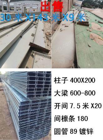 二手钢结构厂房/厂房回收