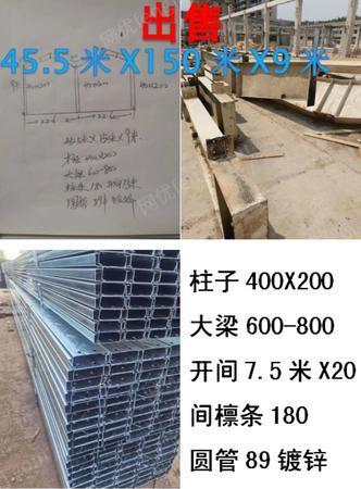 二手钢结构厂房/厂房价格
