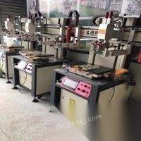 广东东莞低价出售二手丝印机半自动丝印机丝网印刷机