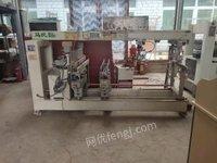 北京昌平区个人出售三排钻一台