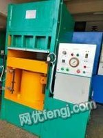 浙江温州500吨框架油压机拼图机液压机 低价全国发货出售