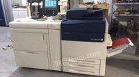 陕西西安富士施乐v80彩色复印机出售