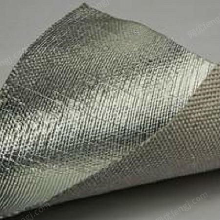 供应鑫茂牌 铝箔耐高温隔热护毯布 批发