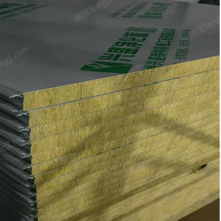 供应郑州兴盛硅岩净化板、玻镁净化板、硫氧镁净化板
