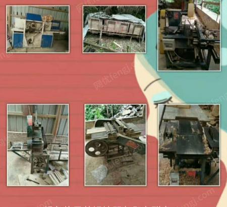 厂处理推台锯、圆木多片锯、断料机、拉条机、圆盘锯、拼板机各一台