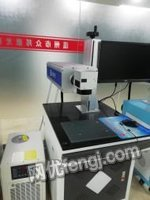 浙江温州阀门法兰管件用20瓦光纤激光刻字机可生成二维码取代气动打标机出售
