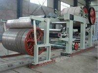 造纸机 制浆设备出售