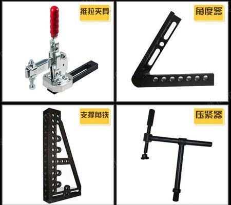 供应三维柔性焊接平台