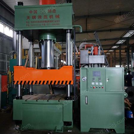 供应液压机 四柱液压机 油压机 压力机 单臂液压机