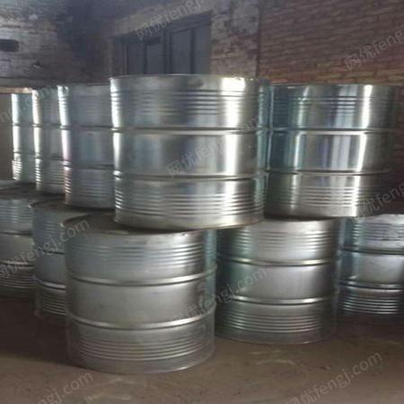 供应三氯乙烯  99.9%  济南仓库现货价格