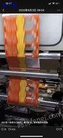 出售二手印刷设备800八色德光凹版印刷机 彩印机