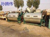 市场库存二手200公斤水洗机 200公斤洗衣机