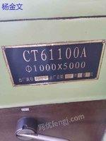 天津61100车床
