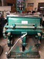 江西宜春出售一台一米一加重压痕机及多台加重加热压痕机