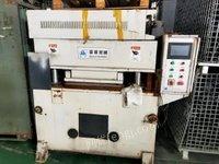 河南郑州因为生产变更没有用, 无纺布机器便宜处理
