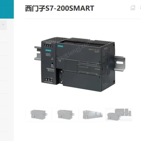 供应6ES7214-2AD23-0XB0西门子CPU模块