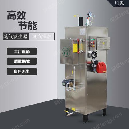 供应广东固化蒸汽发生器与固化窑配套,结合使硬化更强大