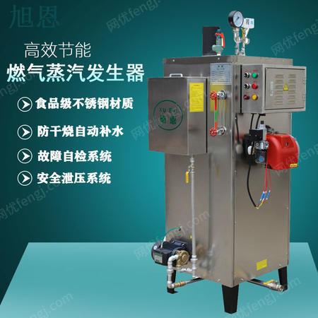 供应小型蒸汽发生器