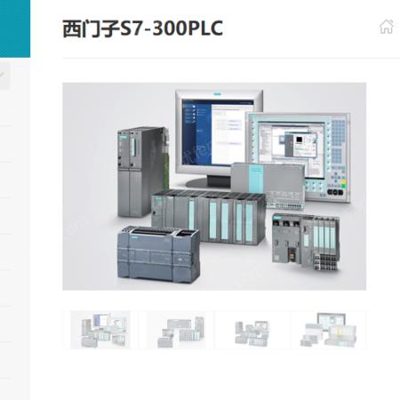 供应6ES7221-1EF22-0XA0西门子CPU模块