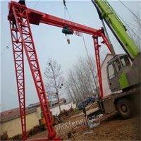 西藏山南出售二手航吊配件16吨20吨25吨双梁天车天吊