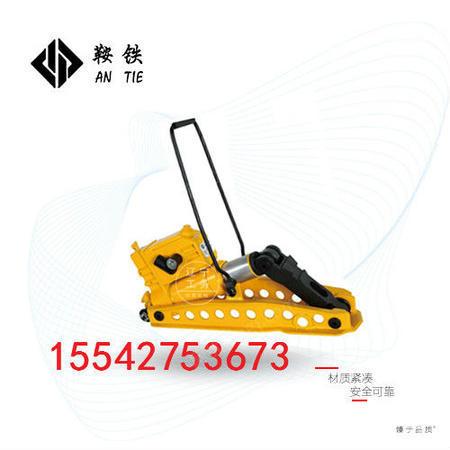 供应鞍铁YQB-294液压起拨道器轨道维修工具正确工作规程