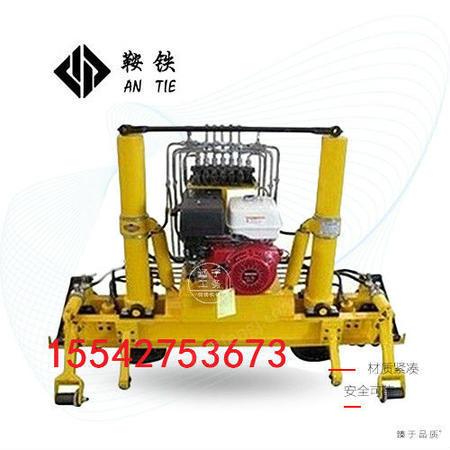 供应鞍铁YQB-5.8液压起拨道机铁路养护设备的几点保养方法