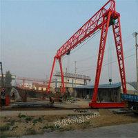 供应旧QD型双梁行车 25吨30吨花架龙门吊 二手行吊 二手冶金吊