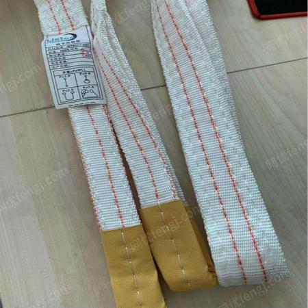 供应两头扣环眼型吊装带-加厚加护套吊带-耐高温吊装带齐全