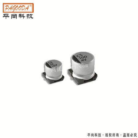 供应铝壳贴片电解电容器