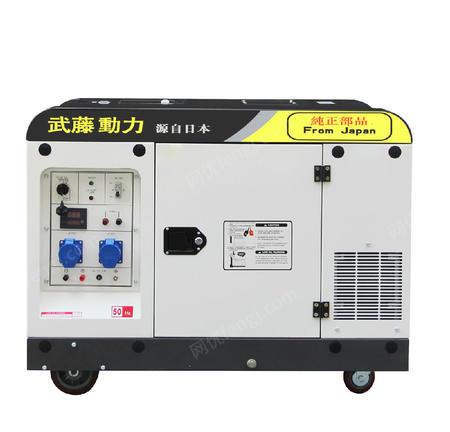 供应50KW30kw柴油发电机组